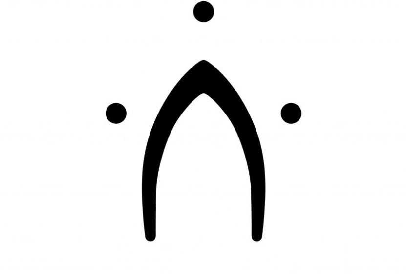 Nontron, the mark of concord …